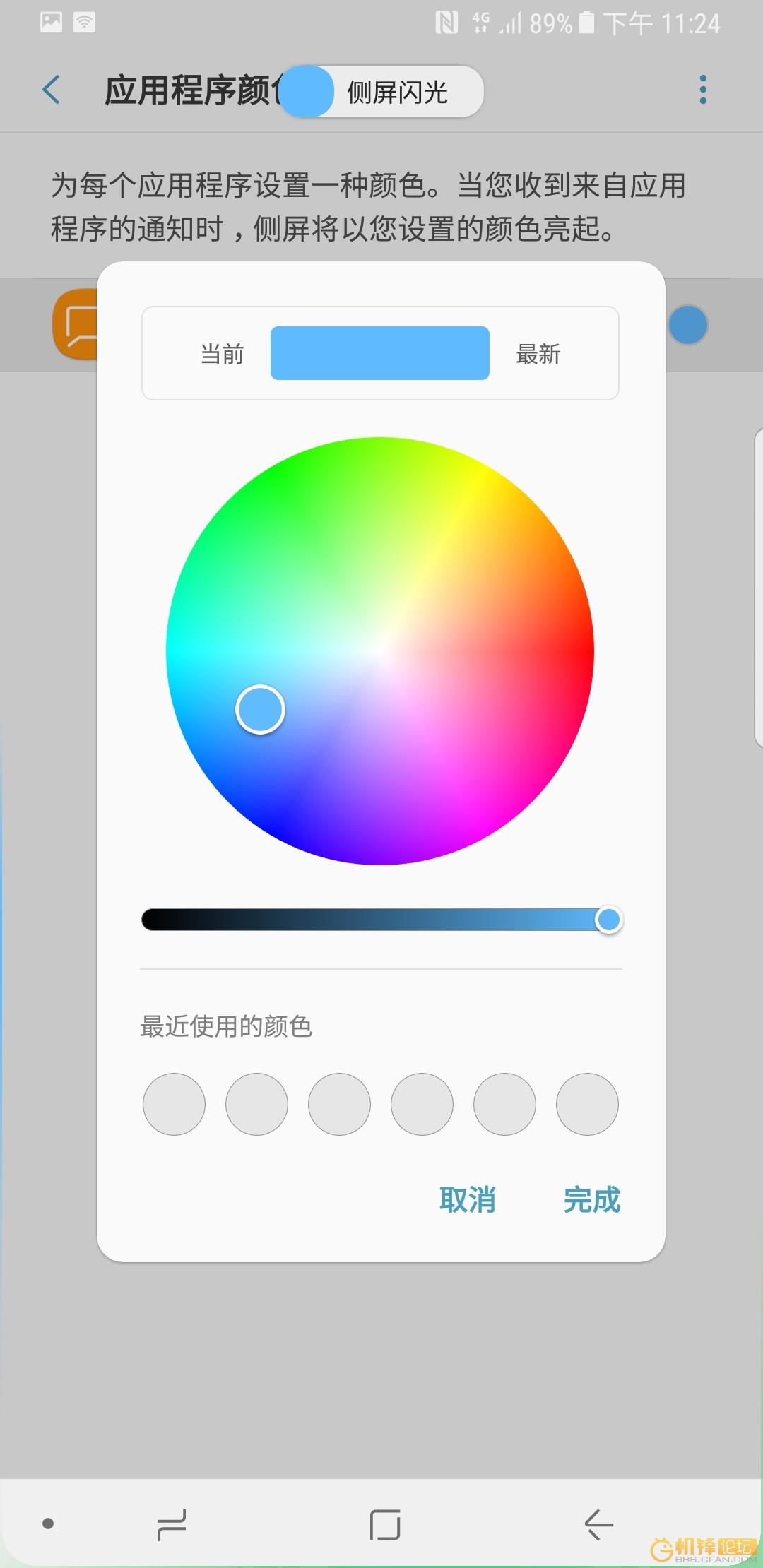 Screenshot_20171124-232426.jpg