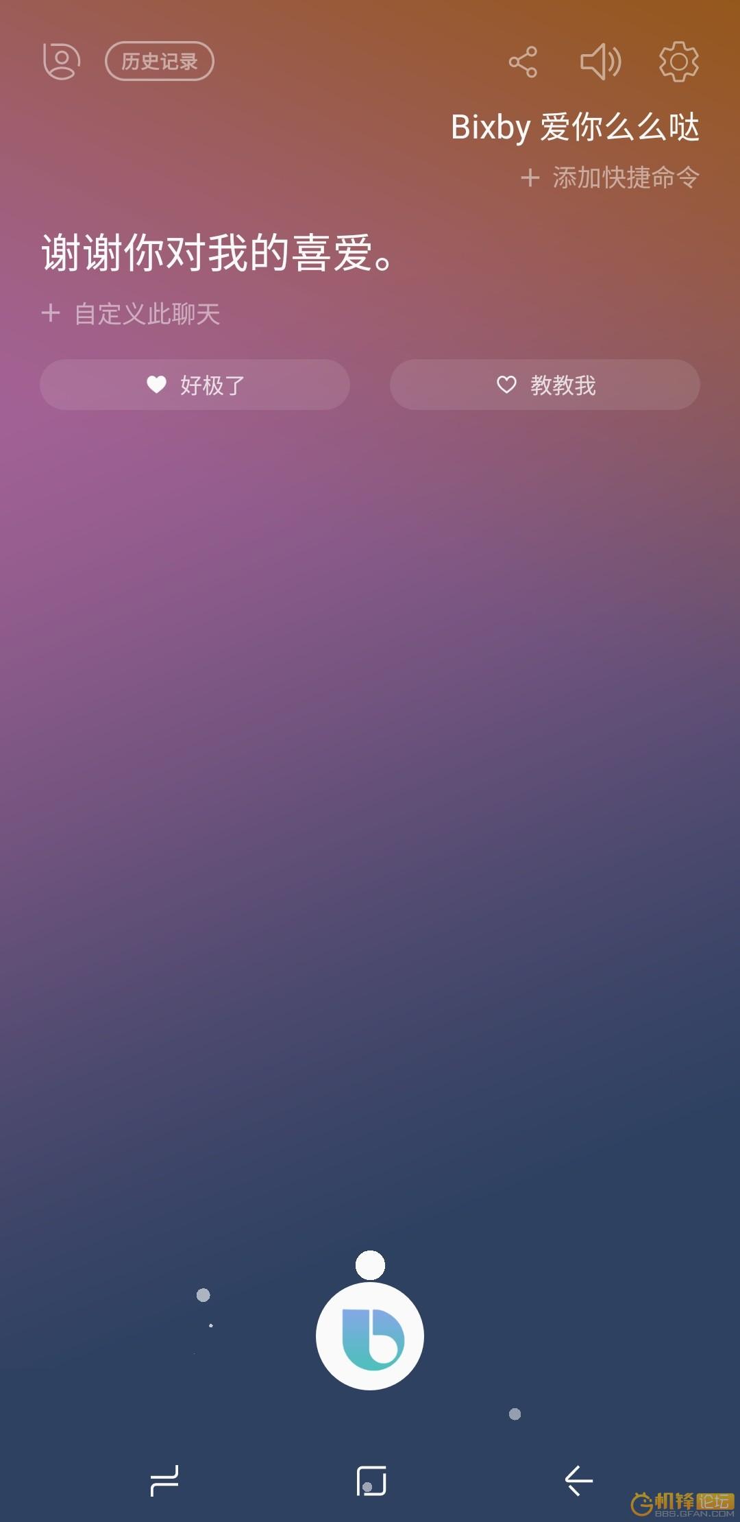 Screenshot_20171212-232419.jpg