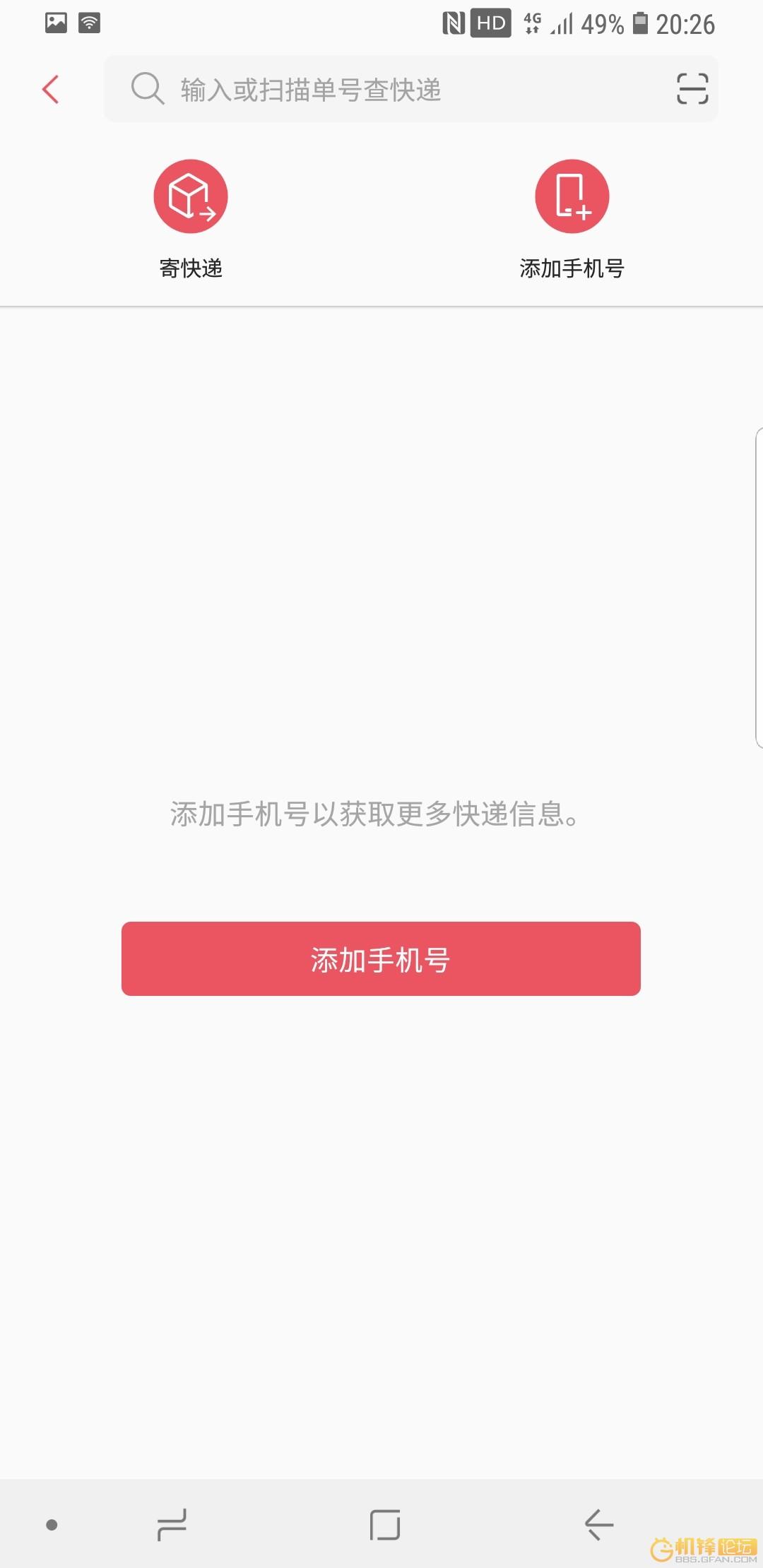 Screenshot_Samsung Assistant_20171225-202609.jpg