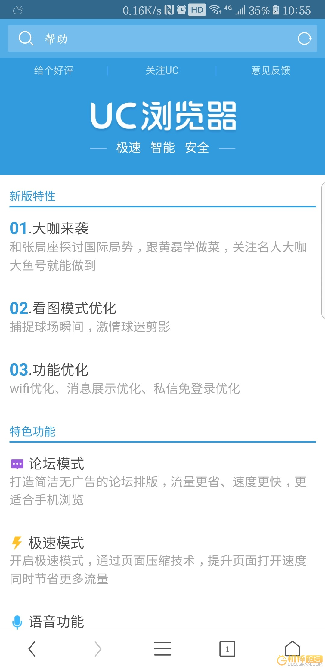 Screenshot_20180228-105538.jpg