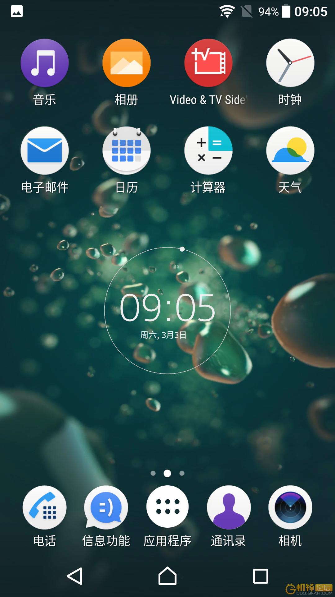 Screenshot_20180303-090504.png