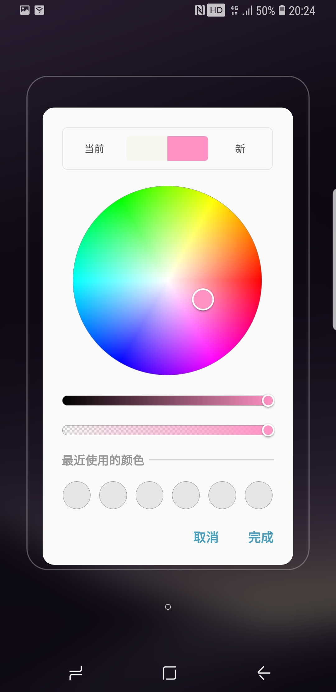 Screenshot_Samsung Experience Home_20171225-20241.jpg