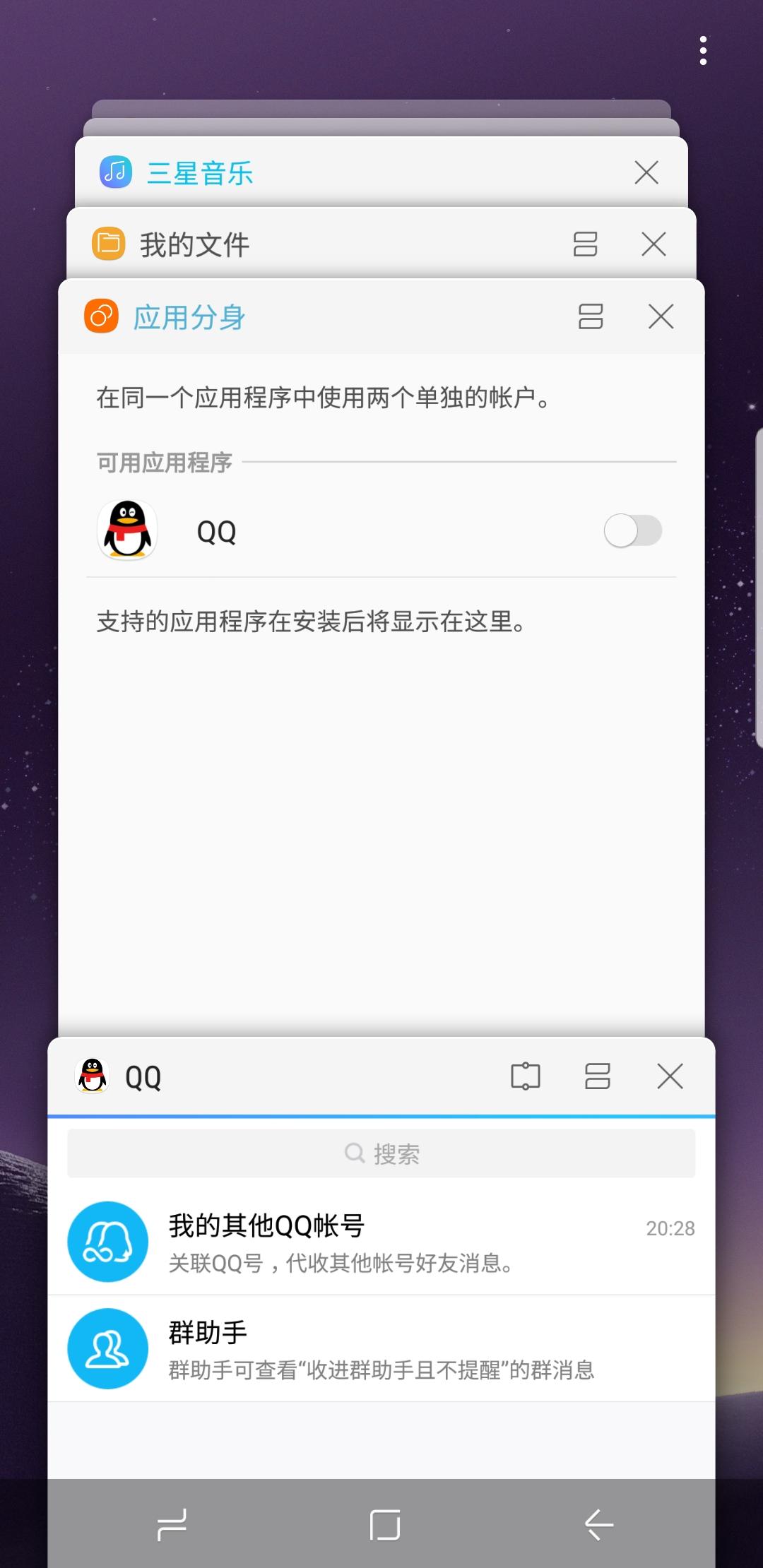 Screenshot_Samsung Experience Home_20171225-20290.jpg