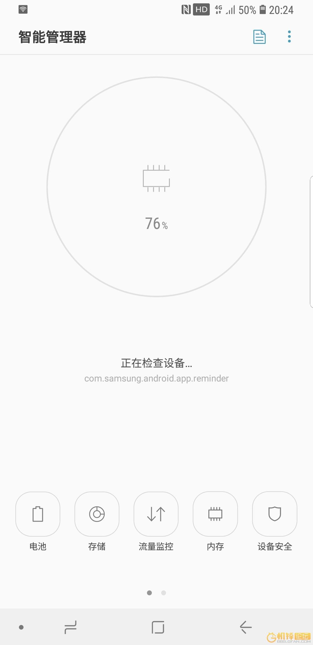 Screenshot_Smart Manager_20171225-202431.jpg