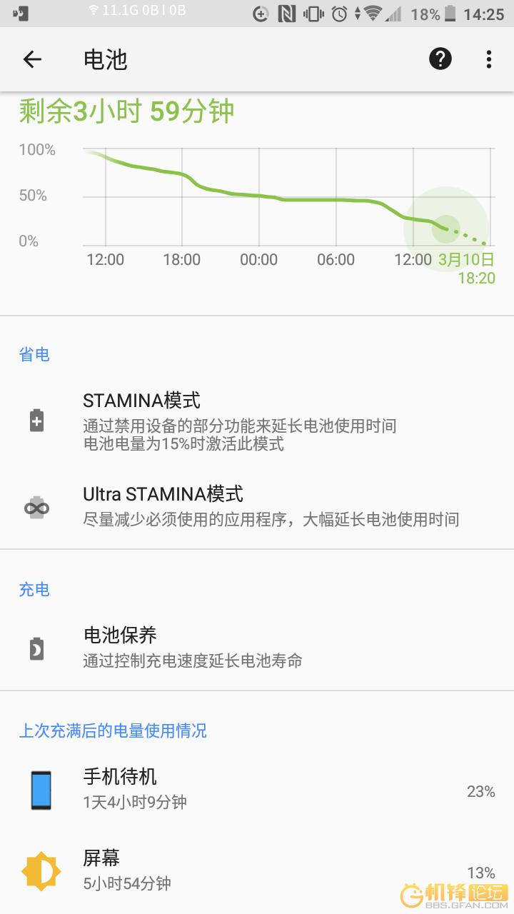Screenshot_20180310-142529.png