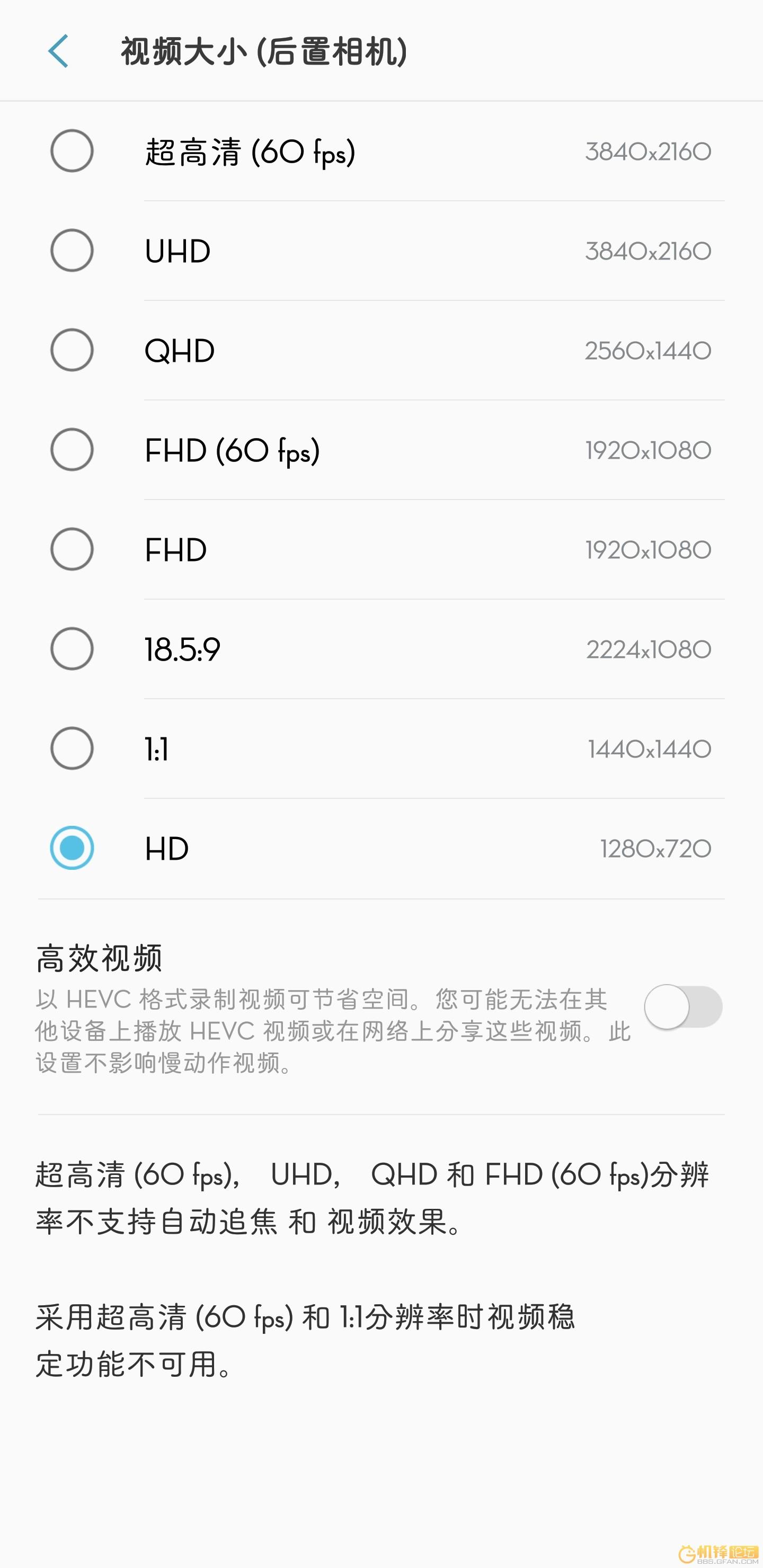 Screenshot_20180312-183827_Camera.jpg