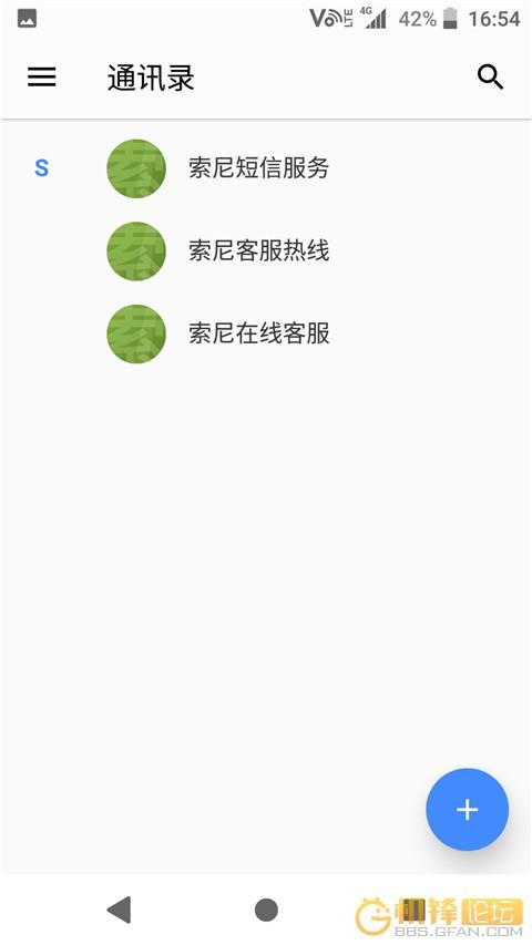 Screenshot_20180310-165450.jpg