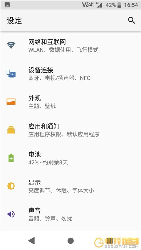 Screenshot_20180310-165500.jpg