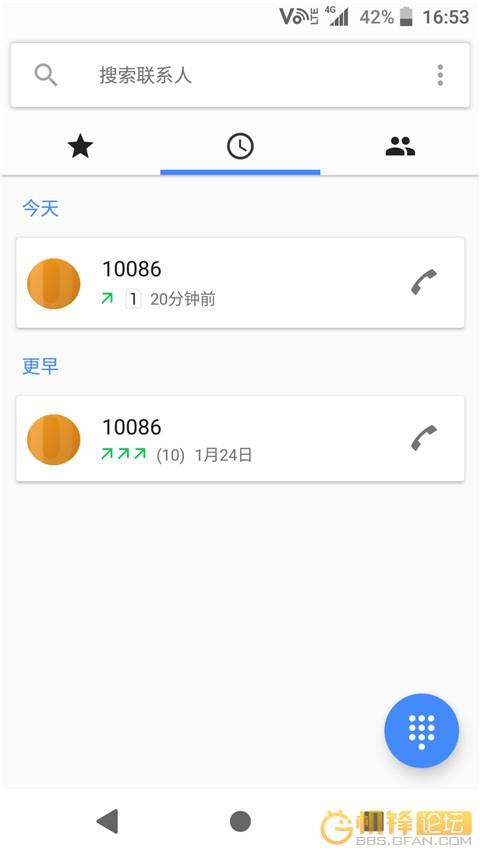 Screenshot_20180310-165332.jpg
