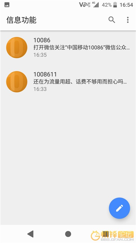 Screenshot_20180310-165445.jpg
