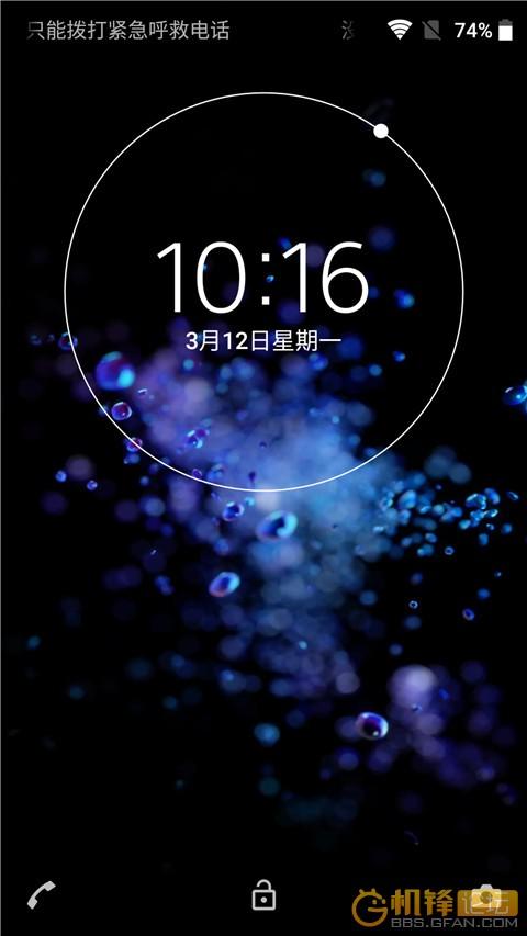Screenshot_20180312-101608.jpg