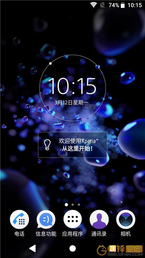 Screenshot_20180312-101555.jpg