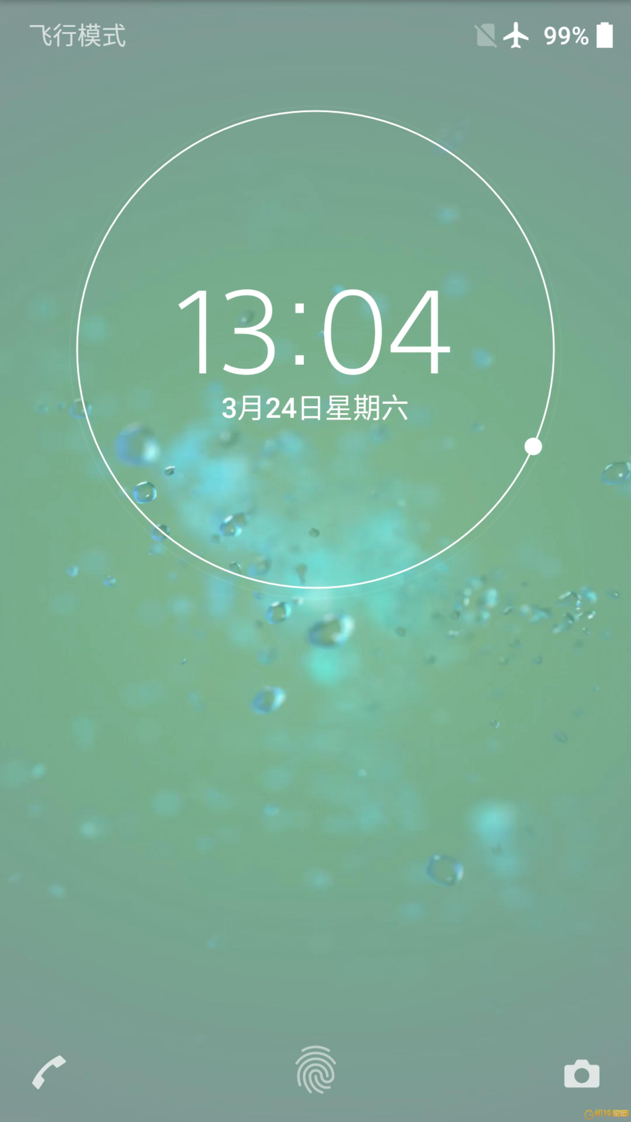 Screenshot_20180324-130421.png
