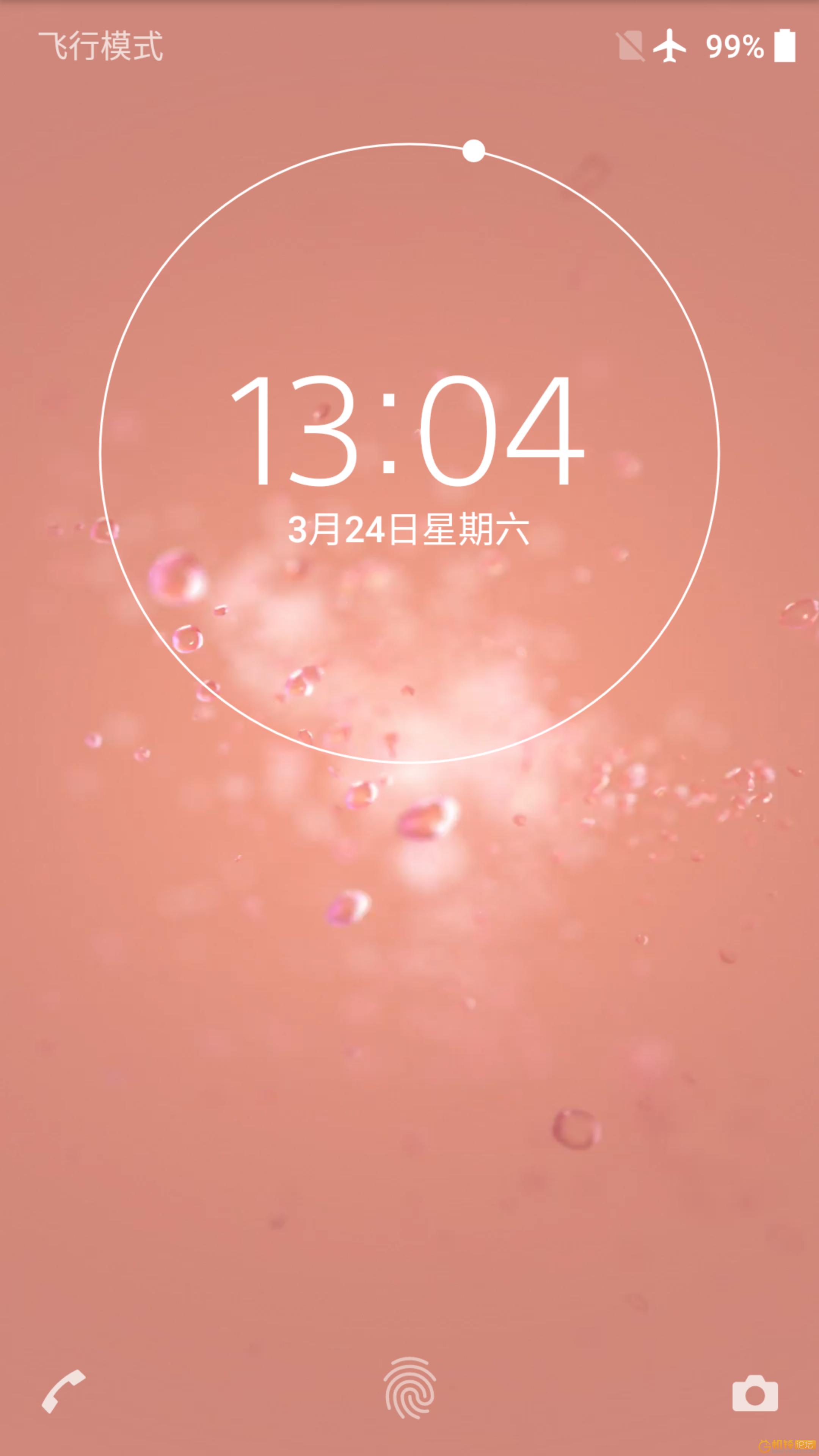 Screenshot_20180324-130404.png
